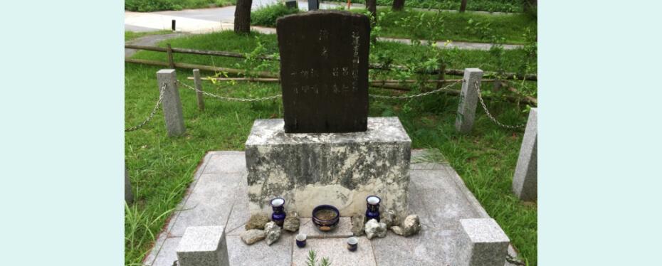 恩納村指定文化財 唐人墓の墓碑