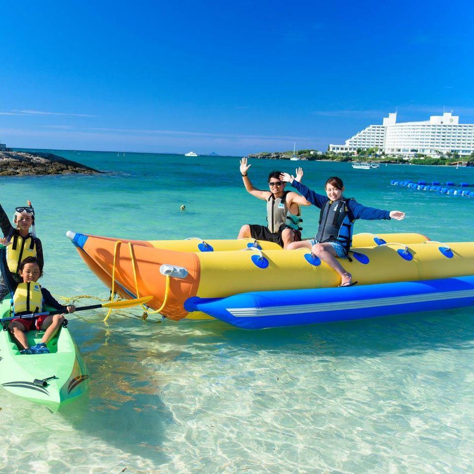 【消費税還元!】3歳から出来る!クマノミ城★バナナボート&シュノーケリングツアー