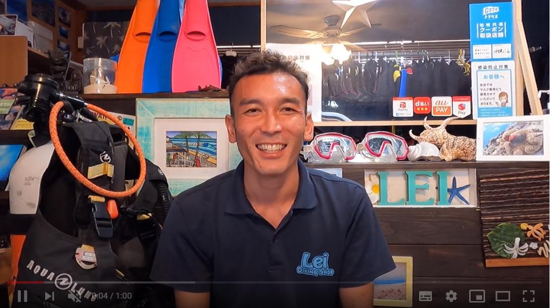 ボートで行く青の洞窟体験ダイビング