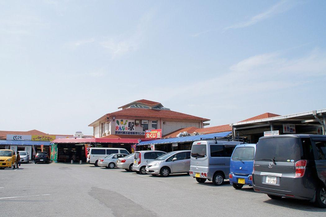 恩納村内の施設 おんなの駅 なかゆくい市場