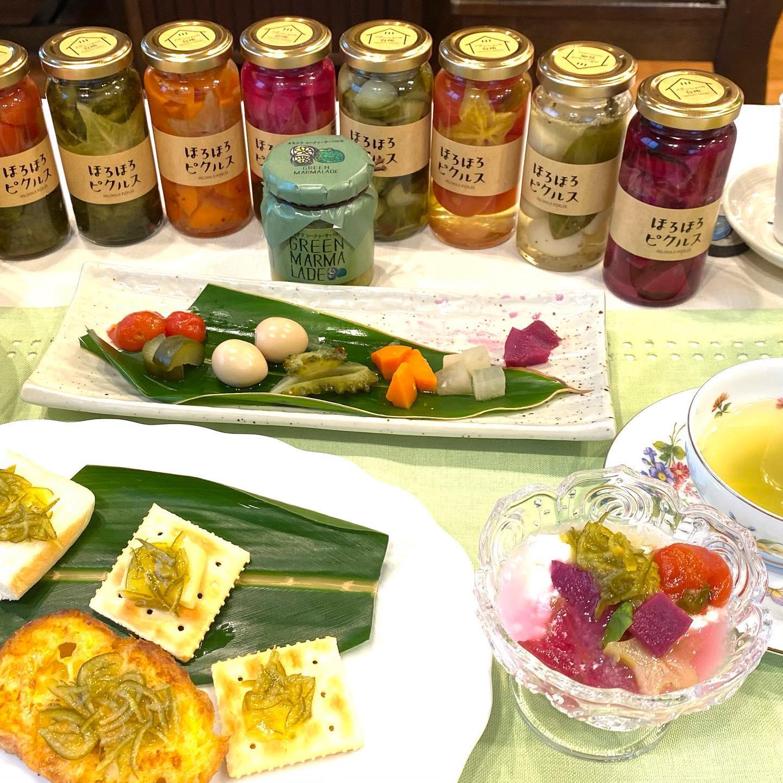 沖縄シークヮーサー100%マーマレードとほろほろピクルス